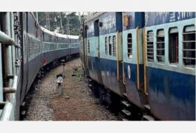 special-fare-train