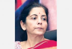 nirmala-sitharaman-meets-bank-leaders-tomorrow