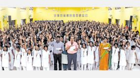 immunization-awareness-camp