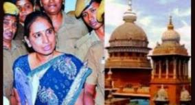 highcourt-quashed-nalini-s-petition-seeking-release