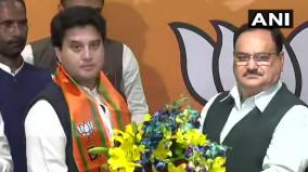 jyotiraditya-scindia-joins-bjp-in-presence-of-nadda