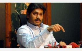 smart-tvs-for-government-run-schools-in-andhra
