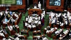 suspension-of-7-cong-members-in-ls-revoked