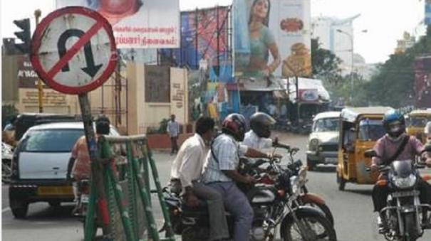 traffic-violation-increase-in-madurai