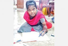 superior-as-a-hindi-teacher