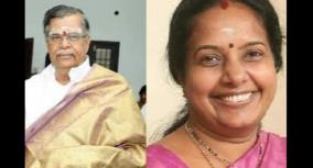 vanathi-srinivasan-l-ganesan-on-tamilnadu-bjp-chief