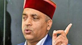over-rs-1-900-crore-of-state-govt-people-stuck-in-collapsed-yes-bank-hp-cm