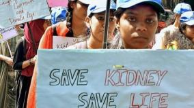 rise-in-chronic-kidney-disease-among-youth-due-to-poor-lifestyle-experts-take-stock-ahead-of-world-kidney-day