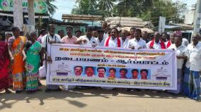 protest-staged-to-release-rajiv-gandhi-assassin-convicts