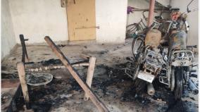 sentamangalam-police-are-investigating