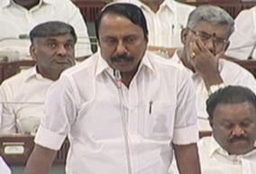 student-and-parent-s-name-will-be-printed-on-10-th-class-general-examination-certificate-minister-sengottaiyan