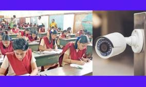 4-282-cctv-cameras-in-government-schools-at-a-cost-of-rs-48-73-crore