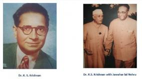 sir-c-v-raman-s-close-aide-k-s-krishnan-a-former-american-college-student