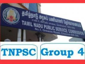 group-4-consultation-begins-on-march-20-no-re-approval-unless-specified-date-tnpsc-announcement