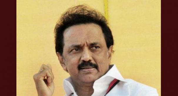 mk-stalin-urges-to-release-omar-abdullah-and-mehbooba-mufti