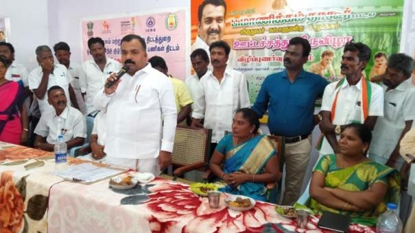 virudhunagar-mp-slams-cm-and-ministers-for-gathering-crowd-and-being-insensitive-to-corono-scare