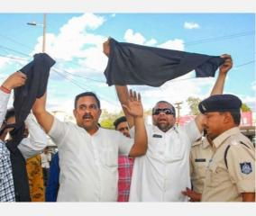 case-against-35-persons-over-showing-black-flags-to-scindia