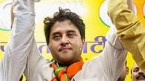 jyotiraditya-scindia-s-earnings-increased-in-11-months