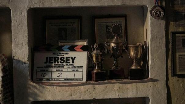 jersey-hindi-remake