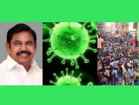 corona-prevention-warning-cm-palanisamy-appeals-to-the-public