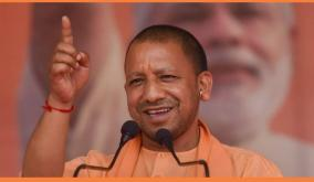 yogi-adityanath-set-to-become-first-up-cm-from-bjp-to-complete-3-yrs-in-office