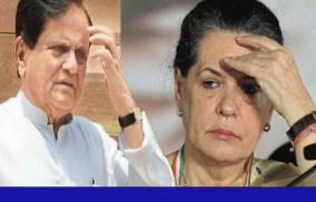 four-gujarat-cong-mlas-resign-from-assembly-ahead-of-rs-polls