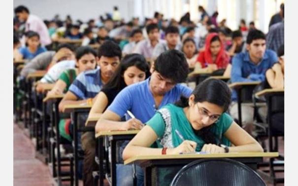 reservation-for-tamil-education