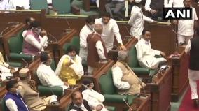 chief-minister-kamal-nath-and-other-mlas-assemble-at-the-state-assembly-in-bhopal
