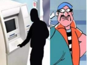 users-of-atm-payments-your-money-will-still-be-stolen-like-this