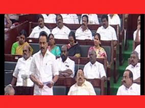 all-party-meeting-to-discuss-impact-of-caa-ncr-and-npr-laws-stalin-s-insistence-on-congress
