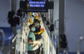 railways-starts-thermal-screening-of-passengers-in-running-train