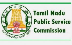 tamil-medium-education-in-government-jobs