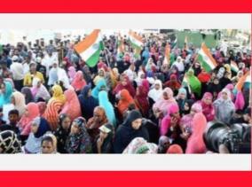 corona-affect-abandon-all-anti-caa-protests-islamic-federation-demands