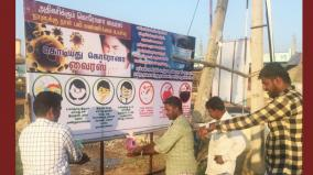 corona-awareness-at-tanjur