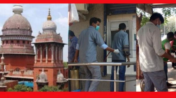 coronation-of-corporation-employees-at-chennai-high-court-premises