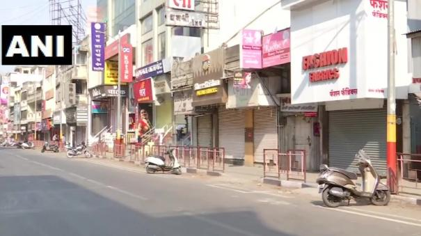 all-shops-in-pune-have-been-shut-down-for-three-days-on-the-call-of-federation-of-association-of-pune