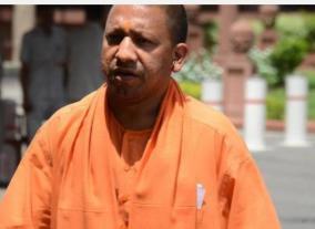 u-p-yogi-adithiyanath-face-book-arrest