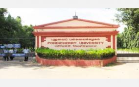 corona-virus-pudhucherry-university-announces-leave-till-march-31st