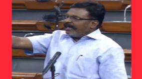 forensic-science-department-to-be-upgraded-nationwide-thirumavalavan-emphasizes-in-parliament