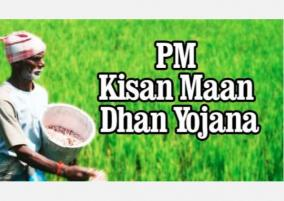 pm-kisan-scheme-being-implemented-across-india-except-w-bengal