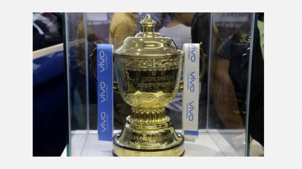 ipl-2020-completely-cancelled-bcci-star-sports