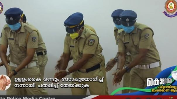 what-a-campaign-kerala-cops-dance-wearing-mask