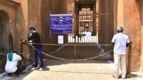 corona-virus-tanjur-big-temple-closed