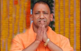 bjp-govt-succeeded-in-changing-people-s-perception-of-up-in-3-yrs-cm-adityanath