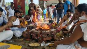 special-pooja-conducted-in-rameswaram-agni-theertham-to-control-covid-19