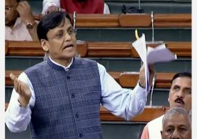 26-died-in-assam-detention-centers-in-last-3-years-says-minister-nityanand-roy