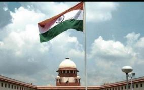supreme-court-to-continue-hearing-tomorrow-the-petition-filed-by-former-madhya-pradesh-cm