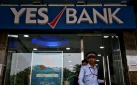yes-bank-our-banking-services-are-now-operational-customers-can-now-experience-the-full-suite-of-our-services