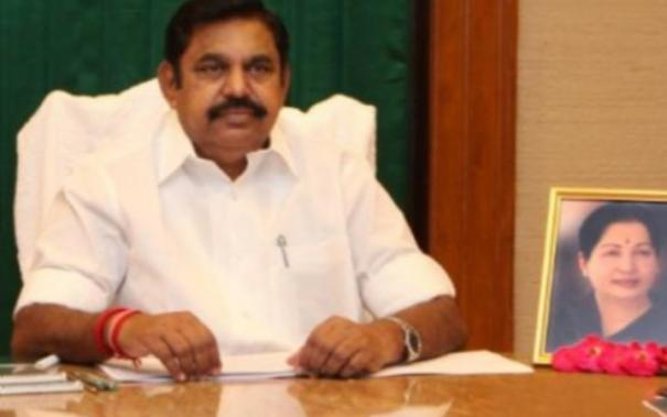 cm-edappadi-palanisamy-s-announcements-under-assembly-rule-no-110