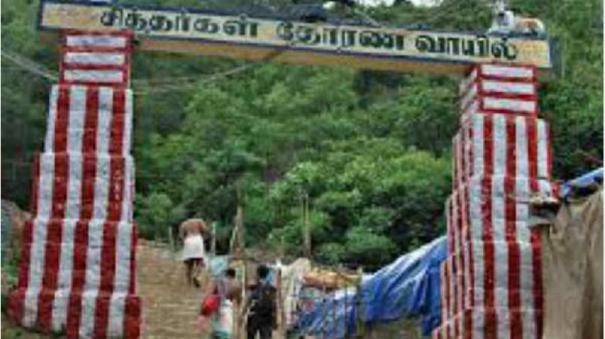 corono-alert-sathuragiri-closed-for-public-visit